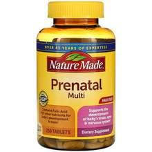 Top Prenatal Vitamins >> Best Prenatal Vitamins Price List In Philippines August 2019