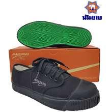 Nanyang Takraw Shoe Original Thailand Direct Wholesale