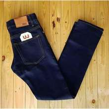 Uniqlo Uniglo Slimfit Jeans