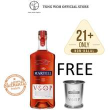 Martell Vsop Red Barrel Cognac 70Cl