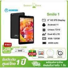 ALLDOCUBE ส่งจากไทย🚀 รับประกัน1ปี ❗ iPlay 8T Tablet Android10 แท็บเล็ต จอ8นิ้ว RAM3GB ROM32GB แท็บเล็ตโทรได้ รองรับ4G แบต5300mAh แถมฟรี !! อแดปเตอร์ และสายชาร์จType-C (ตัวเครื่อง)