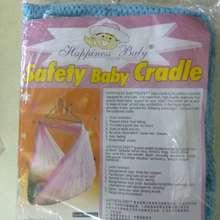 Safety Baby ( Sarung Ayunan) Malaysia