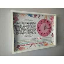 Chic hiasan jam dinding kaligrafi ayat kursj shabby floral pink
