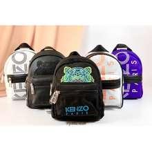 Kenzo Original Bebeboo Mini Backpack