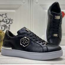 Philipp Plein 👞 New Italy Purchasing Men'S Shoes First-Line Pp Board Shoes A Pedal Leisure