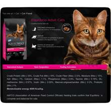 EQUILIBRIO 🔥🔥🔥 Adult Cats 7.5Kg