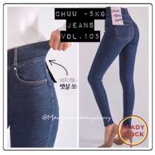 Chuu Korea -5Kg Jeans Vol.105 (100% Original)