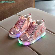 Best CHI Kids and Baby Shoes Price List