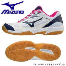 Mizuno Promo Sepatu Voli Sepatu Badminton Sepatu Tenis Anak Wave Cyclone Speed 2 Junior