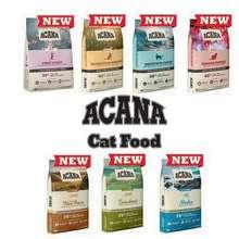 Acana 🔥🔥🔥Best Wild Prairie 5.4Kg