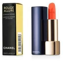 Chanel Rouge Allure Luminous Intense Lip Colour Excentrique Hong Kong