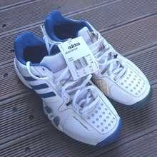 adidas Adipower Baricade Original