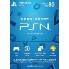 PlayStation PSN 80HKD Digital Code for PS4/PS3/PS Vita - Kaizen Gaming