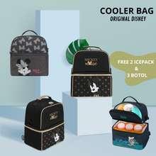 Disney Cooler Bag Tas Asi Cooling Backpack Original