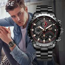 LIGE Men Watch Fashion Luxury Stainless Steel Waterproof Analog Quartz Clock