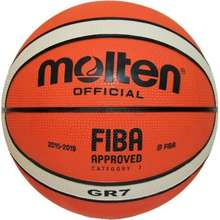 f2d25475e99062 Molten OFFICIAL GR7 GR6 GR5 FIBA APPROVED BASKET BALL SIZE 567 AND DOMINATE BASKETBALL  ON SALE