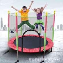 "Speeds Mini Trampoline55"" Inch / Mainan Trampolin Anak & Dewasa / Jaring Net Sping Bajao 067-4"