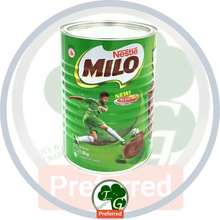 MILO (Be0013) Powder