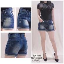 Ozy Jeans Wanita Hotpants Hw Kancing 5 Sofjeans Streetch Daftar