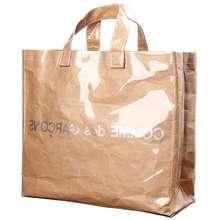 COMME des Garçons Tote Bag Beige Original Guarantee