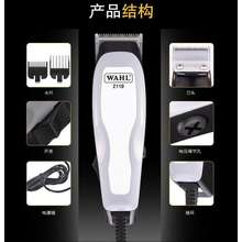 SALE WAHL 2161 Hair Clipper corded use   Adjustable Cutting Head   ( POTONG  RAMBUT ) 74ad1dc091