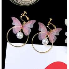 Amefurashi Anting Retro Korea B2 simetris Butterfly Drop Earring Anting Kupu - Merah Muda