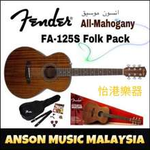 Buy Guitars from Fender in Malaysia September 2019