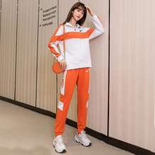 Nike Women'S 2 Pieces Outfits Valentine Day Sweatshirt & Joggers Track Suit