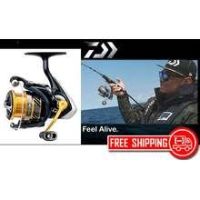 Daiwa Malaysia Online | Daiwa Fishing Reels and Rods Price