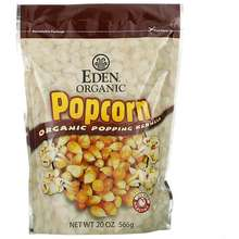 Buy Eden Foods Products in SG September, 2019 | Eden Foods SG