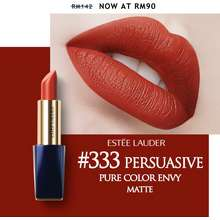 Estée Lauder Pure Color Envy Matte Sculpting Lipstick #333 3.5G