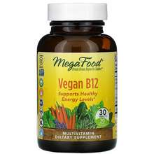 MegaFood Vegan B12 30 Tablets