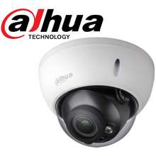 Latest Dahua Products Price Online in Singapore September, 2019