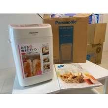 Panasonic Máy Làm Bánh Mì