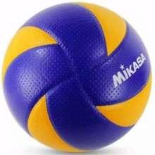 Mikasa bola volly mva 310 / bola voli / volley bintik