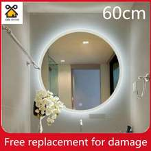 QQ Modern Bathroom LED Mirror Touch Switch Bedroom Vanity Mirror Round (Dual Light Touch Switch 60cm)