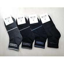 Mustang Men'S Eco-Friendly Crew Socks (One Pair)