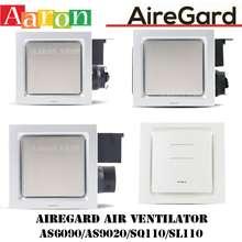 AireGard Air Ventilator Exhaust Fan As6090/As9020/Sq110/Sl110