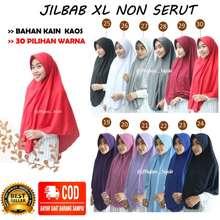 Jilbab Instan Jumbo Original Model Terbaru Harga Online Di Indonesia