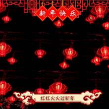 68c9abc9c6e GHOST 33ft 100 LED Chinese Style Red Lantern Curtain String Lights 8  Dimmable Lighting Modes Waterproof