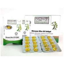 Minsyam 🔥New Offer 🔥 Exp 11/2022 Original Olive Oil Capsules (1 box 240 Softgels)