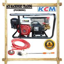 KCM KC450G Heavy Duty Plunger Pump Set C/W 20mt sprayer hose Petrol Engine Plunger Pump Sprayer Pump