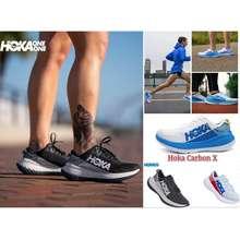 Buy HOKA ONE ONE Products \u0026 Compare