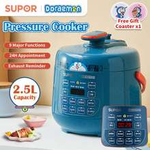 SUPOR 【Doraemon】Automatic Electric Pressure Cooker Co-Branded Multifunctional Household Pressure Cooker 2.5L Smart Pressure Cooker