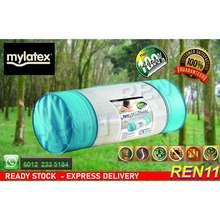 Mylatex Original 100% Natural Pinhole Latex - 24 Hour Pick