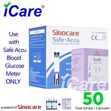 Best Blood Glucose Test Accessories Price List in