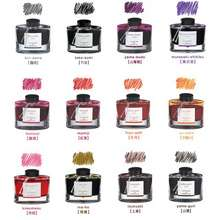 Pilot Fountain Pen Ink Warm Color Iroshizuku Bottle 50Ml Choose From 12 Colors Shipping From Japan