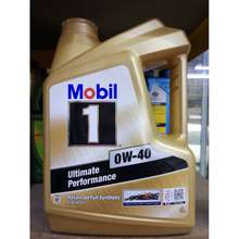 Buy Mobil Products In Malaysia February 2021