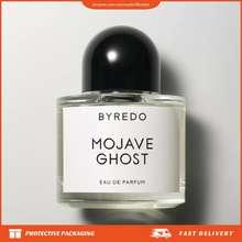 Byredo Mojave Ghost By Eau De Parfum 75Ml Edp Perfume For Men And Women