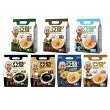 Ah Huat White Coffee / Kopi O / Teh / Coco- All Flavour (New Stock) Exp: 2022